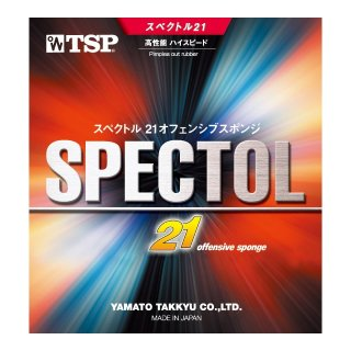 【TSP】スペクトル・21 Sponge (SPECTOL 21 sponge)