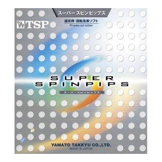 【TSP】スーパー スピンピップス (SUPER SPINPIPS)
