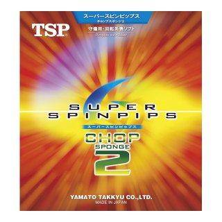 【TSP】スーパースピンピップス・チョップスポンジ�