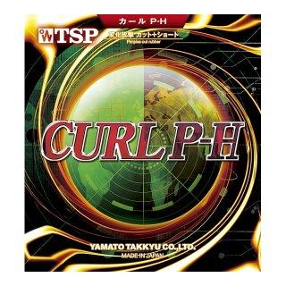 カールP-H ソフト