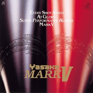 【Yasaka】マークV 皮付き (MARK FIVE)