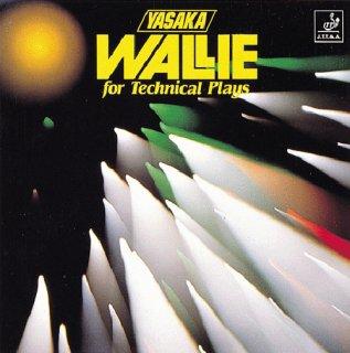 【Yasaka】ウォーリー (WALIE)
