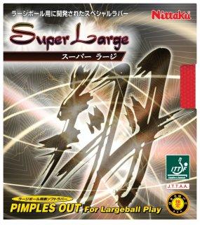 【Nittaku】スーパーラージ (SUPER LARGE)