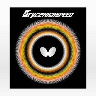 【Butterfly】ブライス ハイスピード (BRYCE HIGH SPEED)