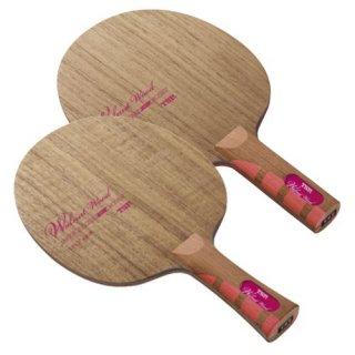 【TSP】ウォルナット ウッド (Walnut wood)