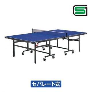 TSP PRO-9(セパレート)【送料別】