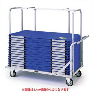 防球フェンス運搬車(2.0m幅用)【送料別】