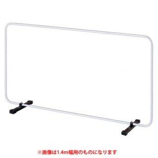 防球フェンスライト本体【2.0m】【送料別】