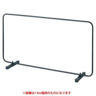 防球フェンス本体(2m)【送料別】