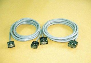 ハイパー用コンピューター接続延長コード(S-1用)