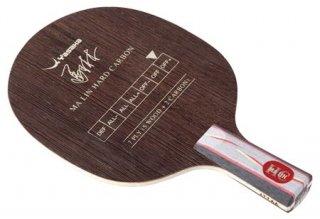 馬林ハードカーボン 中国式