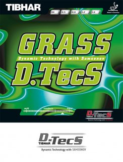 グラスディーテックス(Grass D.TecS)