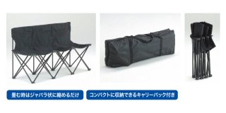 3SB コンパクト3シートベンチ【送料別】