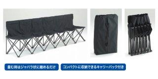 6SB コンパクト6シートベンチ【送料別】