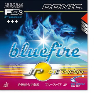 【DONIC】ブルーファイア JP01 ターボ (BLUE FIRE JP01 TURBO)