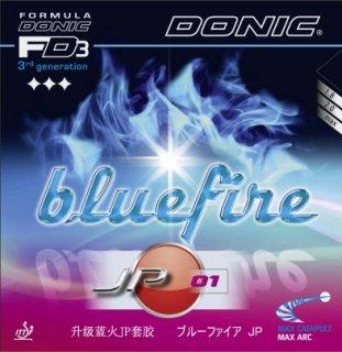 ブルーファイアJP01(BLUE FIRE JP01)