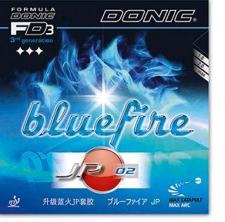 ブルーファイアJP02(BLUE FIRE JP02)