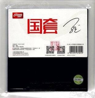 【限定生産】NEO国狂3ブルースポンジ(star athlete version)