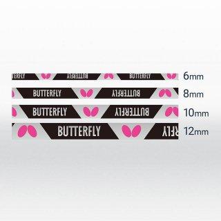 ☆早春セール30%OFF【Butterfly】ストロング・プロテクター (Strong Protector)