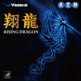 【Yasaka】翔龍 (RISING DRAGON)