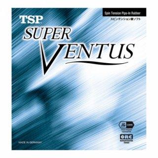 ☆早春セール38%OFF☆【TSP】スーパーヴェンタス (SUPER VENTUS)
