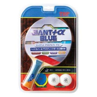【TSP】ジャイアント プラス アルファ ブルー(GIANT+α BLUE)※ラバーばりラケット