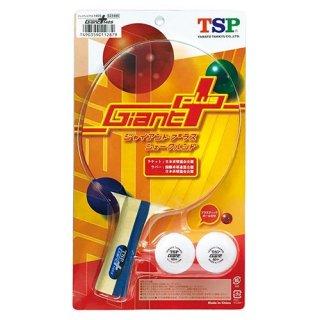 【TSP】ジャイアント プラス シェークハンド 140S(GIANT+ 140S)※ラバーばりラケット