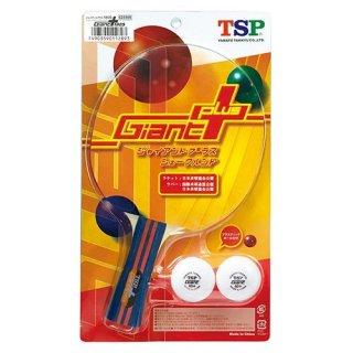 【TSP】ジャイアント プラス シェークハンド 180S(GIANT+ 180S)※ラバーばりラケット