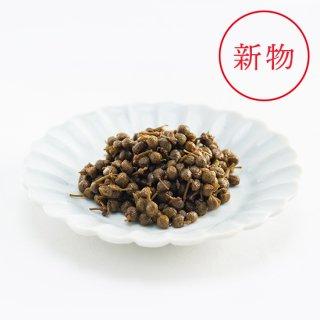 実山椒 醤油煮