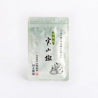 乾燥粒 実山椒