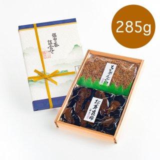 【305g】ちりめん山椒・松茸昆布 二色詰合せ