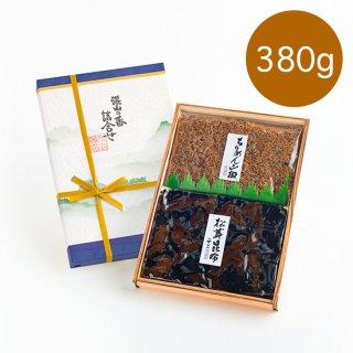 【405g】ちりめん山椒・松茸昆布 二色詰合せ