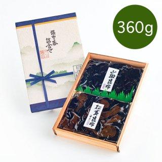 【380g】山椒昆布・松茸昆布 二色詰合せ