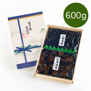 【720g】山椒昆布・松茸昆布 二色詰合せ