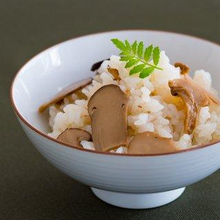 【季節限定】松茸釜飯の素(2合用)