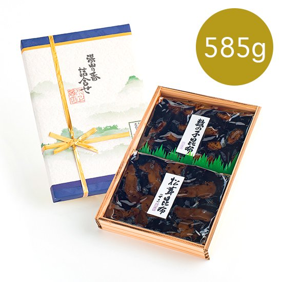 【585g】数の子昆布・松茸昆布 二色詰合せ