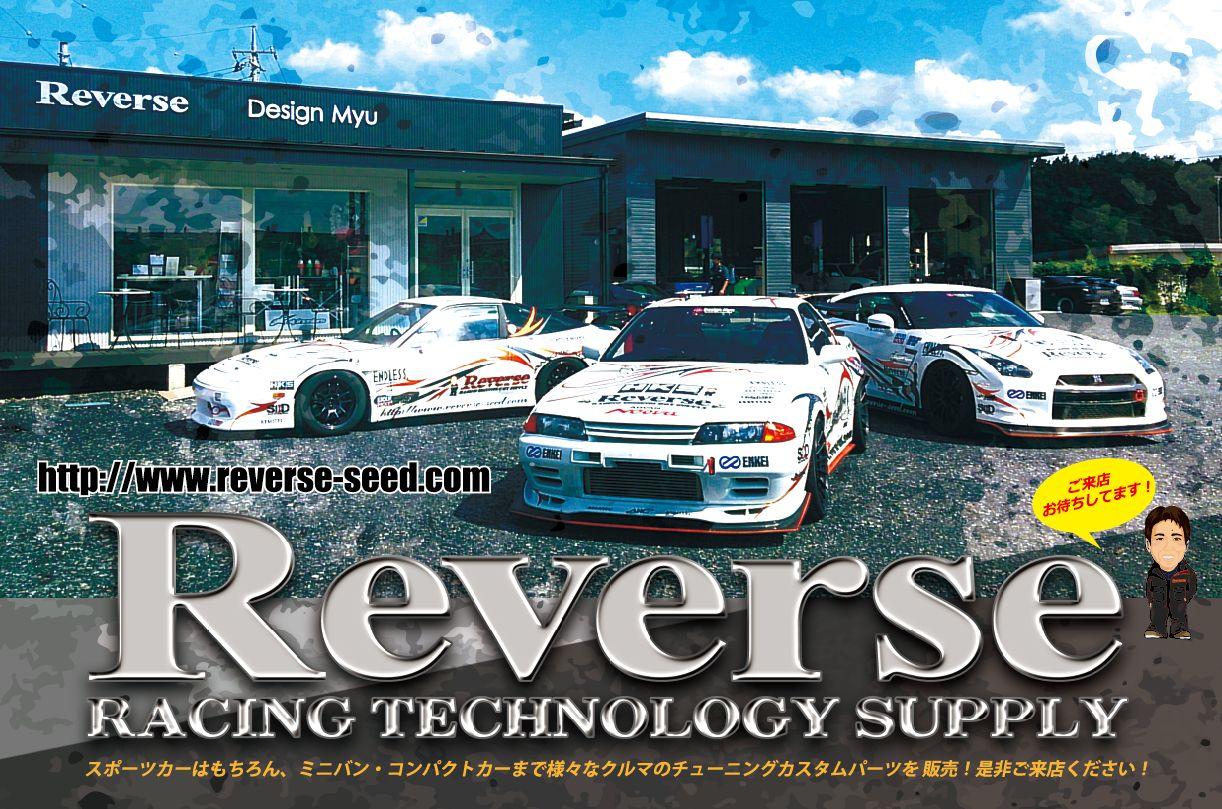 Reverse&Myu