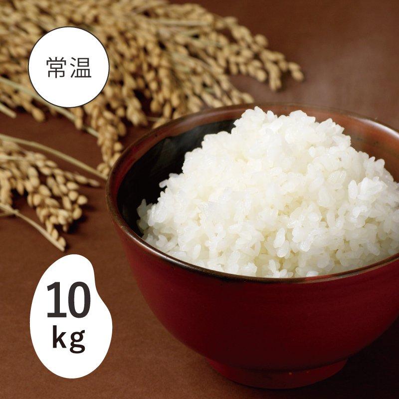 自然栽培米 こしひかり<令和1年産>羽咋米 10kg 玄米/白米