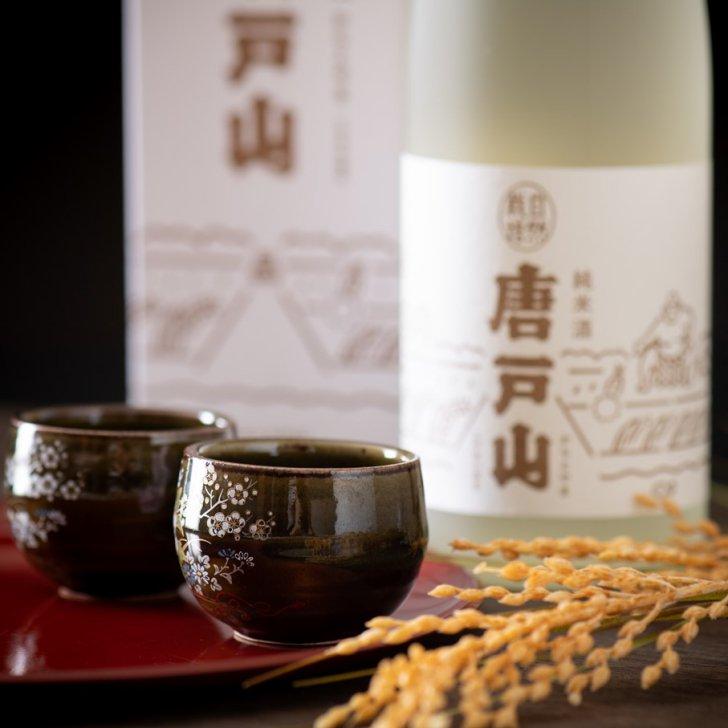 純米酒 唐戸山(720ml)