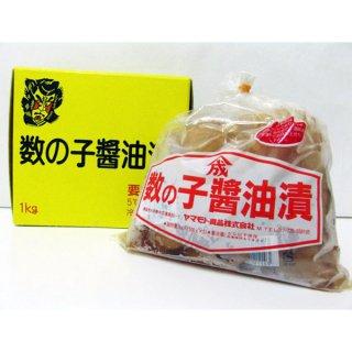 【クール便】数の子醤油漬 1kg
