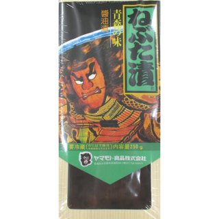 【クール便】ねぶた漬(ギフト用)【250g】