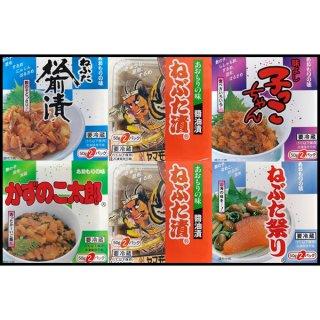 【クール便】食べきり6ヶセットAタイプ【ねぶた漬×2、ねぶた松前漬、子っこちゃん、かずのこ太郎、ねぶた祭り】