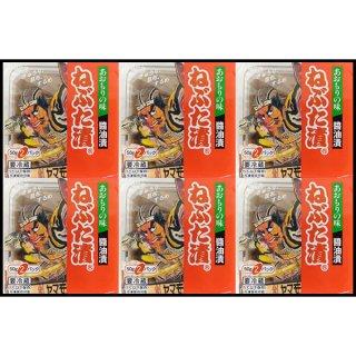 【クール便】食べきり6ヶセットCタイプ【ねぶた漬×6】