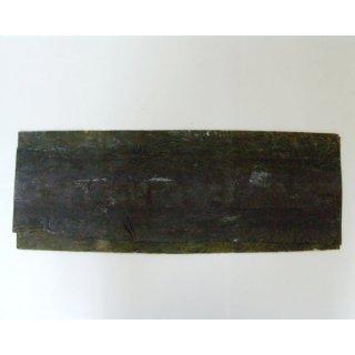 幅広昆布(約15〜20cm×約300cm)