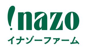 イナゾーファーム公式オンラインショップ