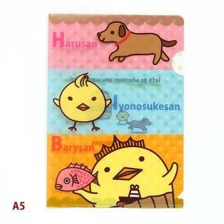 <img class='new_mark_img1' src='//img.shop-pro.jp/img/new/icons15.gif' style='border:none;display:inline;margin:0px;padding:0px;width:auto;' />A5クリアファイル 3ショット
