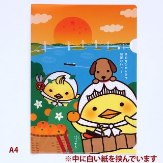 <img class='new_mark_img1' src='//img.shop-pro.jp/img/new/icons15.gif' style='border:none;display:inline;margin:0px;padding:0px;width:auto;' />A4クリアファイル みかん狩り