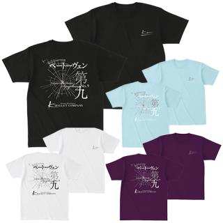 『ベートーヴェン 第九』ユニセックスTシャツ