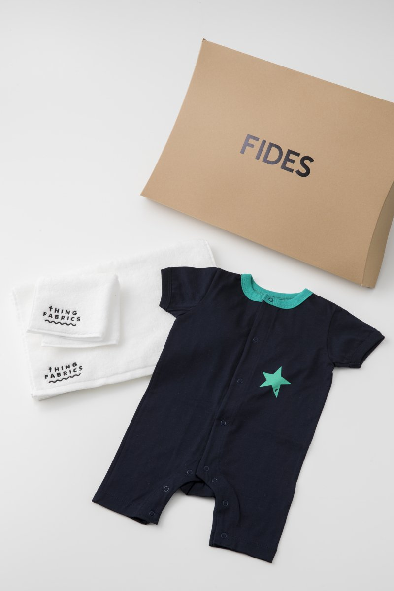 STAR ROMPERS GIFT SET