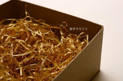 紙製パッキン 250g